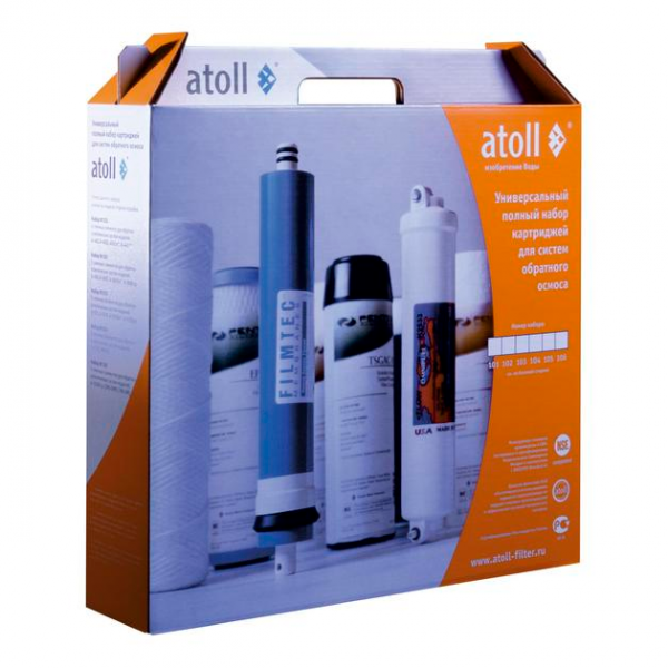 Набор картриджей Atoll №110 STD (для A-5500mp (Cruise))
