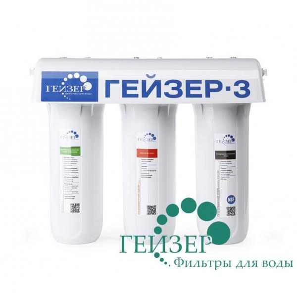 Гейзер-3 ИВЖ Люкс