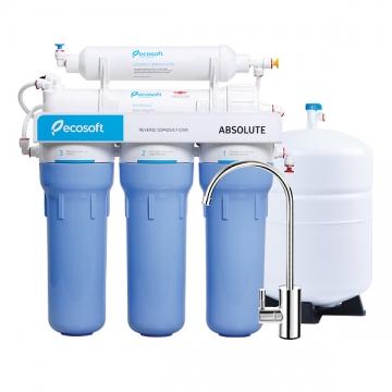 Ecosoft Absolute MO550ECOEXP