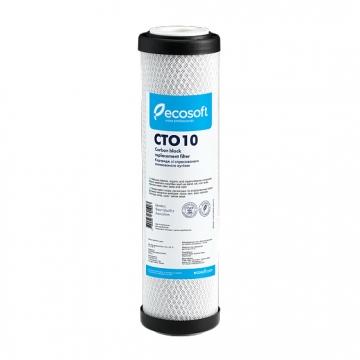 "Ecosoft 2,5""x10"" CHVCB2510ECO со спресованным углем"